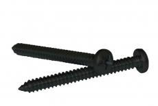 DIN 7981-C цинк черный Саморез с полукруглой головкой PH - Інтернет-магазин Dinmark
